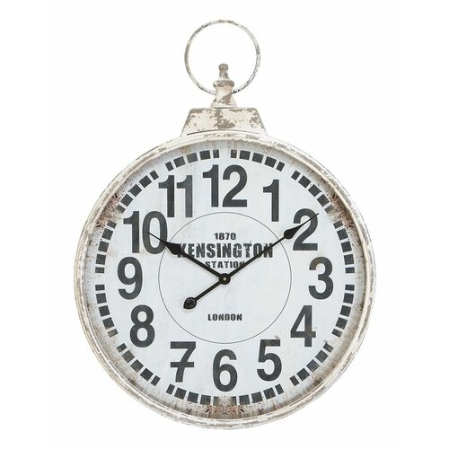 "Aspire 22"" Pocket Watch Wall Clock"