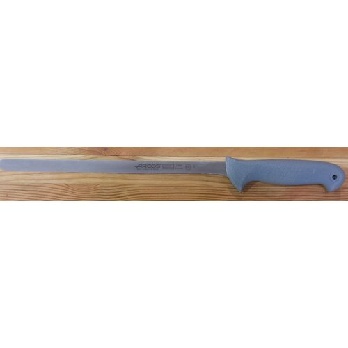 Stainless Steel Ham Slicing Knife