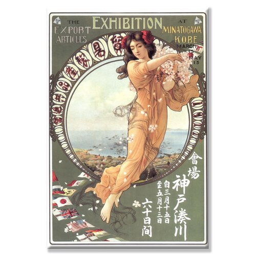 Buyenlarge Export Articles Exhibition Vintage Advertisement on Canvas