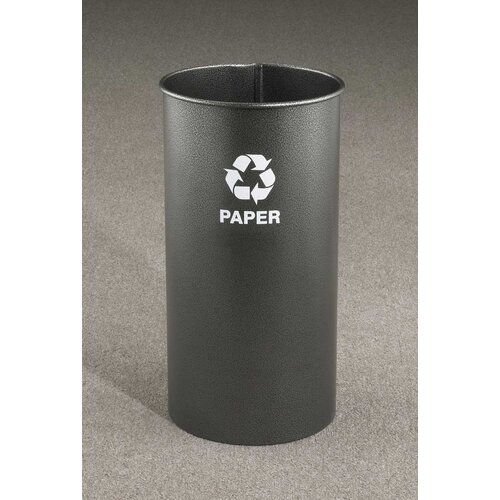 RecyclePro Single Stream Open Top 9 Gallon Recycling Waste Basket