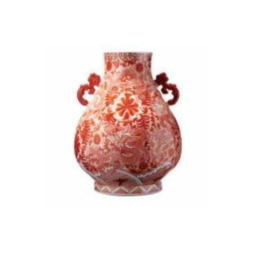 Au Courant Coral Dragon Vase