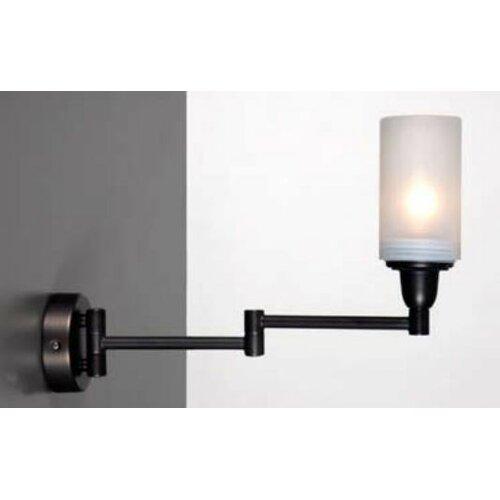 Bathroom Vanity Lights Wayfair : Furniture, Lighting & Homewares. Beds, Wardrobes, Tables & Drawers from Wayfair UK Wayfair UK