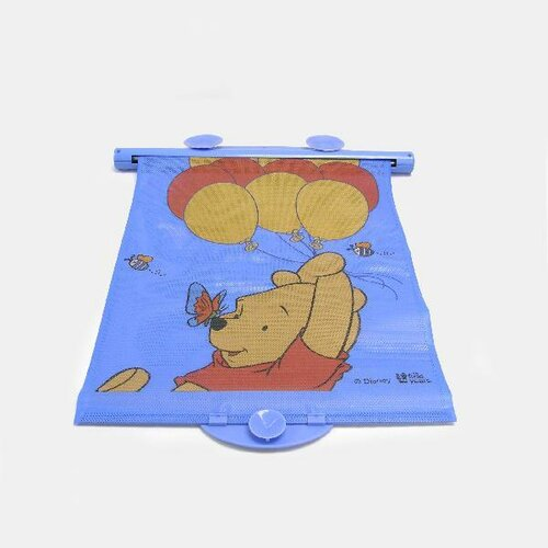 The First Years Disney Pooh Deluxe Sunshade