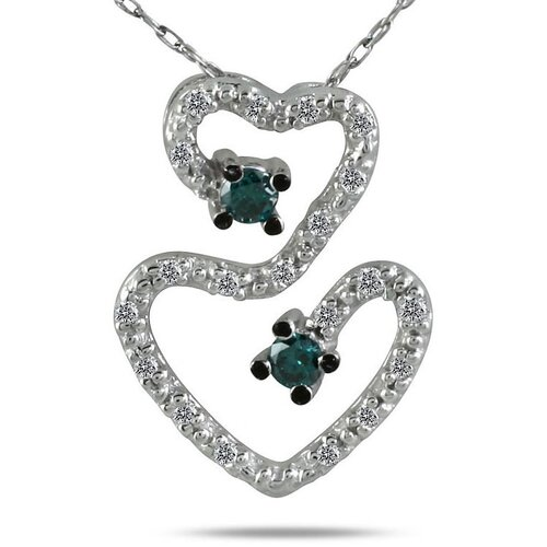 10K White Gold Round Cut Diamond Heart Pendant