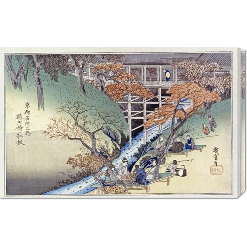 Bentley Global Arts 'Red Maple Leaves at Tsuten Bridge' by Hiroshige Painting Print on Canvas