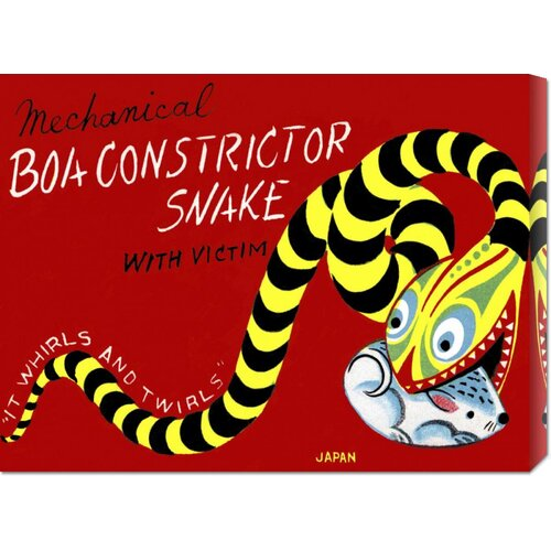'Boa Constrictor Snake with Victim' by Retrobot Vintage Advertisement on Canvas