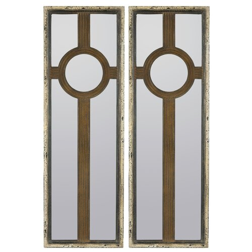Kyle Wall Mirror (Set of 2)
