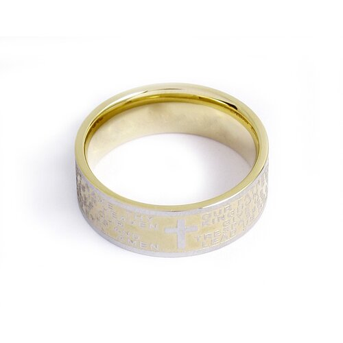 U Name it Jewelry Stainless Steel Lord's Prayer Band