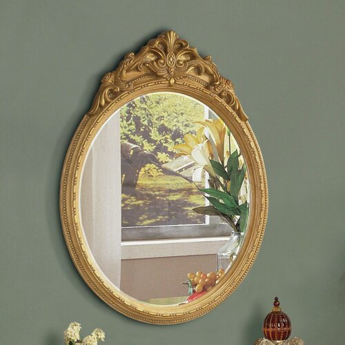 Yves Wall Mirror