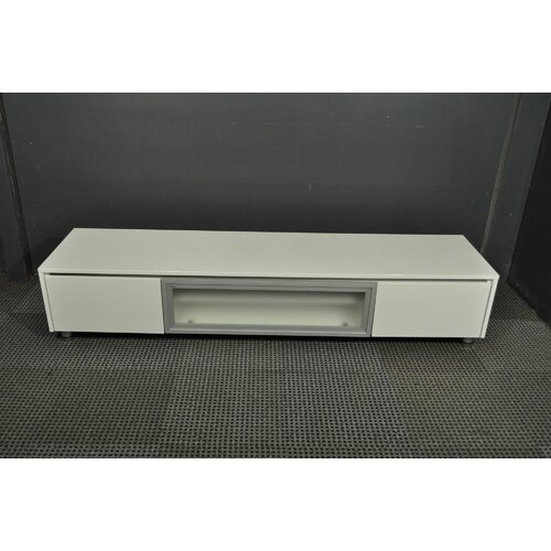 By Designs Vicki 200cm High Gloss White Entertainment Unit