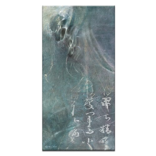 Light, Water #1 by Gill Cohn Painting Print on Canvas