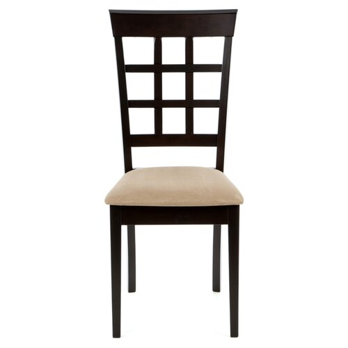 Wildon Home ® Crawford Side Chair (Set of 2)
