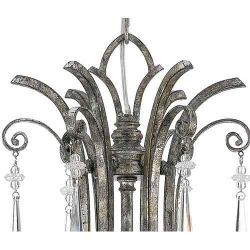 Quoizel Kendra 9 Up Light Chandelier