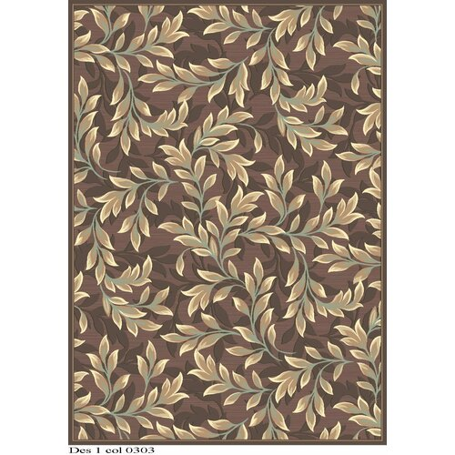 Safavieh Paradise Light Brown Rug