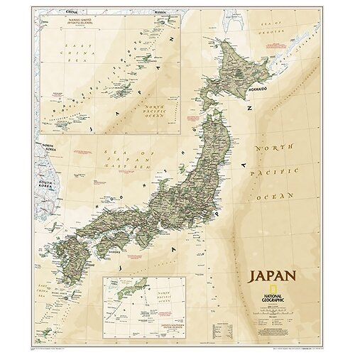 National Geographic Maps Japan Executive Wall Map