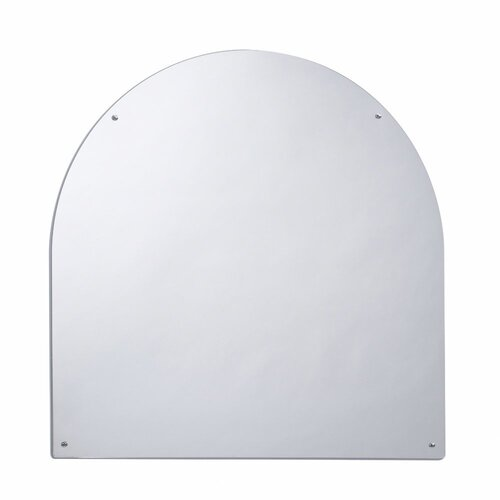 "Whitney Brothers 24"" H x 24"" W Keystone Mirror"