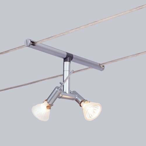 Track Lighting Systems Reviews: Paulmann Wire 12V 14 Light Track Spice Ginger 300 Complete