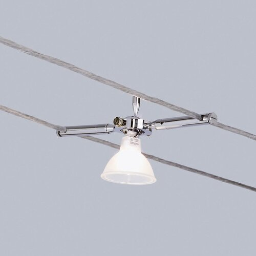 12v Led Track Lighting Systems: Paulmann Wire 12V 4 Light Track Togo 150 Complete Systems Set
