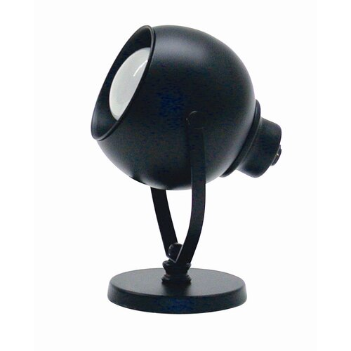 House of Troy Eyeball Spot Light