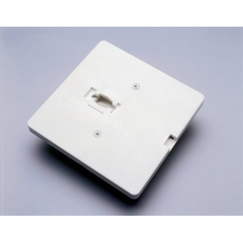 PLC Lighting Low Voltage Mono Point