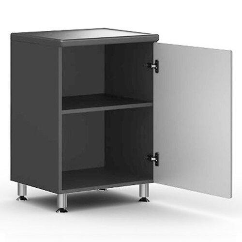 "Ulti-MATE Ulti-MATE Storage 35"" H x 23.5"" W x 21"" D Base Cabinet with Adjustable Shelf"