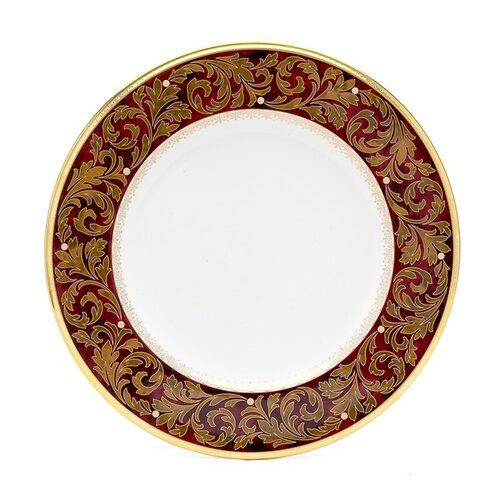 "Noritake Xavier Gold 9"" Accent Plate"