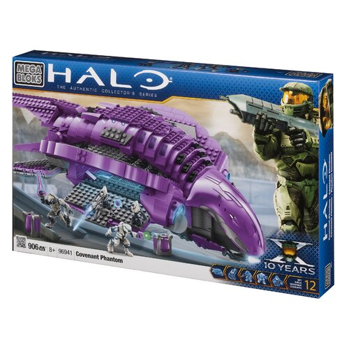 Halo Covenant Phantom