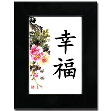 Happiness (Flowers) Calligraphy Framed Graphic Art