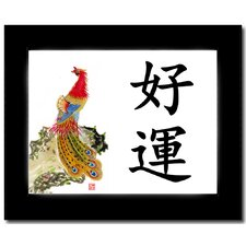 "<strong>Oriental Design Gallery</strong> 8"" x 10"" Black Satin Picture Frame with Good Luck (Peacock) Calligraphy Print"