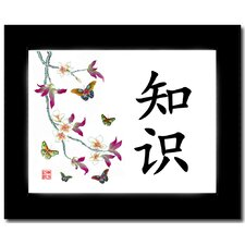 "<strong>Oriental Design Gallery</strong> 8"" x 10"" Black Satin Picture Frame with Harmony (Butterflies) Calligraphy Print"