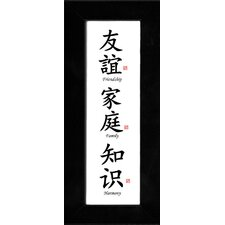 Chinese Calligraphy Friendship, Family and Harmony Framed Textual Art