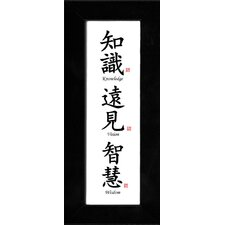 Black Satin Frame 4x12 with Traditional Chinese Calligraphy - Knowledge, Vision & Wisdom