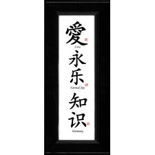 <strong>Oriental Design Gallery</strong> Love, Eternal Joy and Harmony Chinese Calligraphy Print with Black Frame