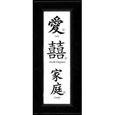 Chinese Calligraphy Love, Double Happiness and Family Framed Textual Art