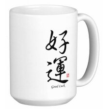 Chinese Stylish Calligraphy Good Luck 15 oz. Coffee / Tea Mug (Set of 4)