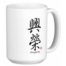 Chinese Stylish Calligraphy Prosperity 15 oz. Coffee / Tea Mug (Set of 4)