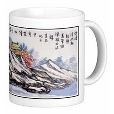 Chinese Calligraphy Art Hilltop House 11 oz. Coffee / Tea Mug (Set of 4)