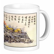 Chinese Calligraphy Art Fishing Village 11 oz. Coffee / Tea Mug (Set of 4)