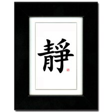 <strong>Oriental Design Gallery</strong> Serenity Wall Art
