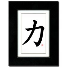 Strength Framed Textual Art