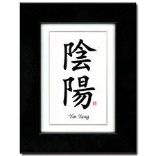Yin Yang Framed Textual Art