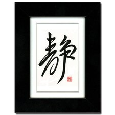 <strong>Oriental Design Gallery</strong> Serenity by Bingsyin Ye Wall Art