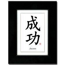 Success Framed Textual Art