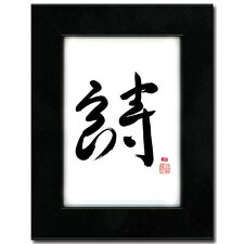 Poetry by Yu-min Chen Framed Textual Art
