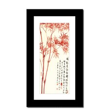 Red Bamboo Tree by Lin Hung Tsung Framed Graphic Art