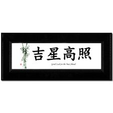 "<strong>Oriental Design Gallery</strong> Traditional Chinese Calligraphy ""Good Luck in the Year Ahead"" with Bamboo Wall Art"