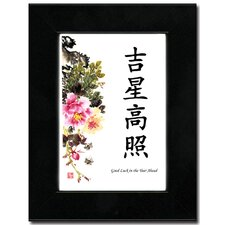 Traditional Chinese Calligraphy 'Good Luck in the Year Ahead' with Flowers Framed Graphic Art