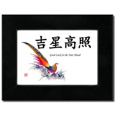 Traditional Chinese Calligraphy 'Good Luck in the Year Ahead' with a Golden Pheasant Framed Graphic Art