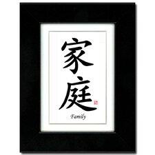 Family Framed Textual Art