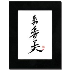 True Goodness and Beauty by Yu-min Chen Framed Textual Art